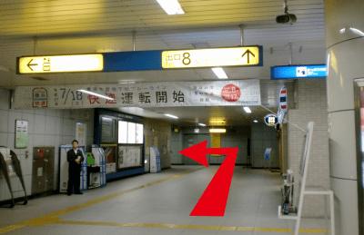 市営地下鉄新横浜駅からのルート